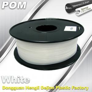 3D Printer POM Filament Black and White 1.75 3.0mm High strength POM filament Manufactures