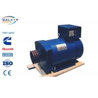 China AC Underground Cable Equipment Alternator 20kva Permanent Magnet Diesel Generator on sale