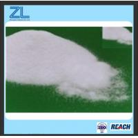 High Purity Agriculture / Industrial / Medical Grade Paraformaldehyde Powder 200-001-8 Manufactures
