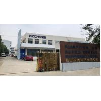 Kunshan Sochi Electronics Co.,Ltd