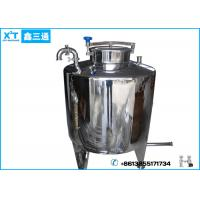 Sanitary Stainless Steel  Liquid Storage Tank for Beverage Line Multiple Configurations and Choices Manufactures