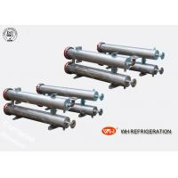 Quality Titanium Tube And Shell Heat Exchanger & Cooling Systerm, Heat Pump&Chiller for sale