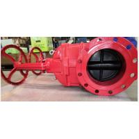 Buy cheap BS5163 Ductile Iron Gate Valve Made In China -Rising Stem from wholesalers