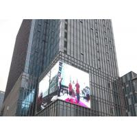 EMC Class B Approved PH16 Outdoor Led Screens For Freeway Advertising Manufactures