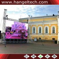 P6mm Outdoor RGB Digital LED Video Board for Rental - 576x576mm Cabinet Manufactures