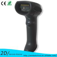 China 2d barcode module engine china barcode scanner pdf417 --XB6278 on sale
