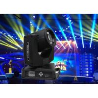 Indoor Disco Wedding Dmx Moving Head Lights 200w 5r IP20 with Zoom Manufactures