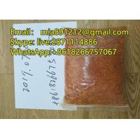 Sell 5fmdmb2201 5FMDMB-2201 Pure Research Chemical Cannabinoids yellow Powder 5fmdmb2201 Cas1971007916 Manufactures