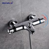 Multi Functions rain shower set Germane Style ROVATE Polished Surface Manufactures