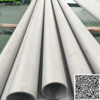 "China High Quality 10"" Seamless Stainless Steel Plein Tube for Fluid Transportation on sale"