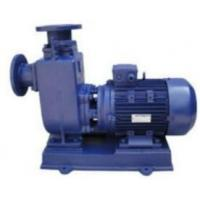 ZXL Self priming centrifugal clean water pump chemical industrial stainless steel pump closed coupling Manufactures