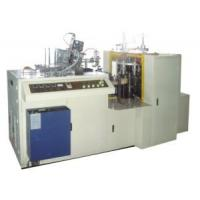 CE Double PE Coated Paper Cup Machine (ZB-D1) Manufactures