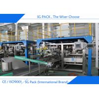 20 - 50 kg Plastic Granules Bagging Machine Easy Operation CE Certified Manufactures