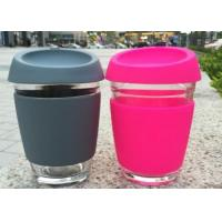 Customize Glass Coffee Cup With Silicon Lid / Drinking Glass Cup With Silicon Case Manufactures