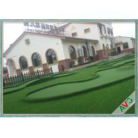 China PP + Fleece Backing Kids Artificial Grass Free Sample Environmental Pollution on sale