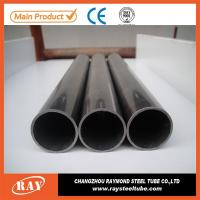 ISO9001 sch40 white color carbon steel pipe used for shock absorber