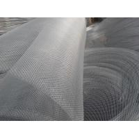 China 14×14 mesh,16×16 mesh size stainless steel secutiry screen for apartment use on sale