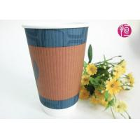 China Insulated Takeaway Paper Glass With PE Coated /  Double Wall Hot Drink Paper Cups on sale