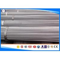 China 1.7149 / 20MC / 5120 / 20MnCr5 Hot Rolled Bar , High Strength Alloy Round Bar on sale