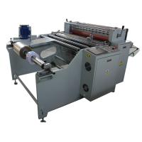 Microcomputer Insulation Paper Roll Cutting Machine With Man-machine Interface Manufactures