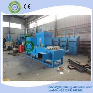 Quality HUICHENG MACHINE Wood briquette/Rice Husk /Sawdust Briquetting pressing machine for sale