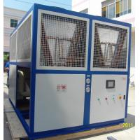Shell / Tube Type Air - Water Screw Chiller RO-130AS With Cooling Capacity 130KW Customized Refrigerant Manufactures