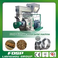 China top supply sugar cane pellet making machine with CE certification for sale Manufactures