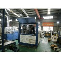 High Performance Disposable Paper Cup Making Machine Coffee Cup Maker Machine Manufactures