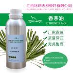 Citronella Oil,Citronella Essential Oil,Cas.8000-29-1 Manufactures