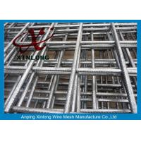 Stainless Steel Concrete Reinforcing Mesh Great Corrosion Resistance 6-12MM Manufactures