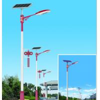 PWM Solar Charge Controller         solar powered led outdoor lights        solar panel garden lights Manufactures