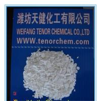 China calcium chloride flake 74% on sale