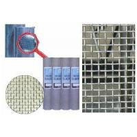 Square Netting Manufactures