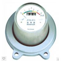 Quality Surge Arrester Discharge Counter 220kv Compact With Rubber Gasket Seal for sale