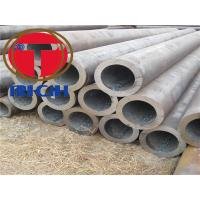 China DN40 STD ASME 2205 UNS S31803 Duplex Stainless Steel Seamless pipe For oil Structural Steel Pipe on sale