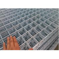 4 x 4 Inch Rebar Welded Wire Mesh Panels 2 M x 4 M For Building Construction Manufactures