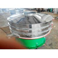 800kg / H Industrial Vibro Sifter Machine Mesh Changing For Pollution Treatment Manufactures