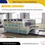 High Speed Corrugated Carton Flexo Printing Machine Manufactures