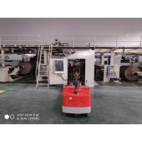 Buy cheap WJ220-2200 5 Ply Corrugated Cardboard Production Line/Production Line Length from wholesalers