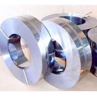 High density, acid, alkali and polishing Cold rolled SUS 201 Stainless Steel Coil Manufactures
