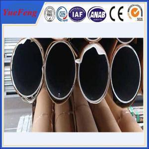 Good! high quality aluminium tube aluminum extrusion 6063 t5 manufacture Manufactures