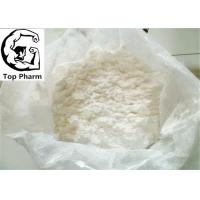 China Water Soluble Weight Loss Powders Acomplia 96829-58-2 MF C22H21Cl3N4O on sale