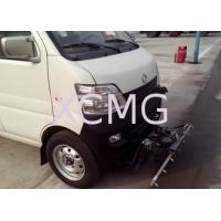 China High Performance Special Purpose Vehicles 1320L For City Pavement Maintenance And Clean on sale
