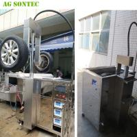 Ultrasonic Tank Cleaing Machine Parts Washer To Clean Alloy Wheels Prior To Repairing 540L Manufactures