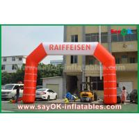 Buy cheap Oxford Cloth Inflatable Arch Gate Entrance With Logo Print For Event from wholesalers