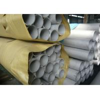 Large Diameter 2205 Duplex Stainless Steel Seamless Pipe DN200 ASTM A790 Manufactures