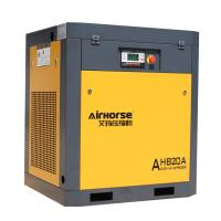 Good Selling Stationary 15kw 20HP Screw Air Compressor Belt driven Air Compressor Manufactures