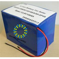 China Safety LiFePo4 12V 100Ah Storage Battery Systems For Emergency Power Supply , UPS on sale