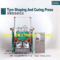 China BOM hydraulic tyre curing press on sale