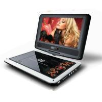 China RMVB portable dvd player with TV USB SD card reader 9inch on sale